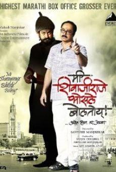 Ver película Mee Shivajiraje Bhosale Boltoy