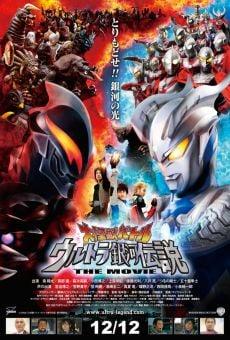Daikaijû Batoru: Urutora Ginga Densetsu - The Movie