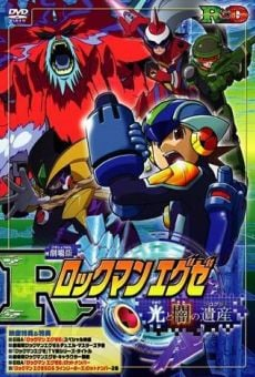 Rockman.EXE: Hikari to Yami no Program