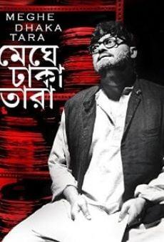 Meghe Dhaka Tara online free