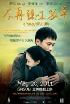 Ver película Mei li ren sheng