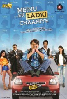 Ver película Meinu Ek Ladki Chaahiye