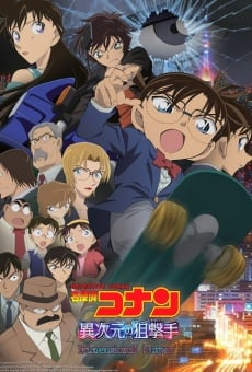 Meitantei Conan: Ijigen no sunaipâ online