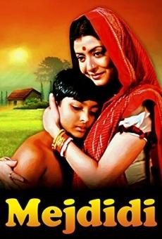 Ver película Mej Didi