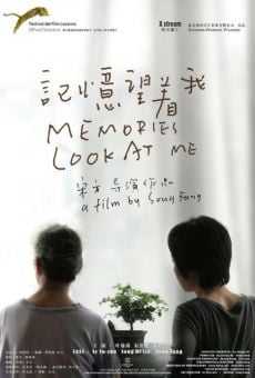 Película: Memories Look at Me