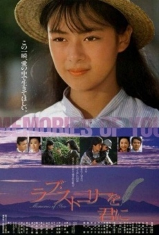 Ver película Memories of You