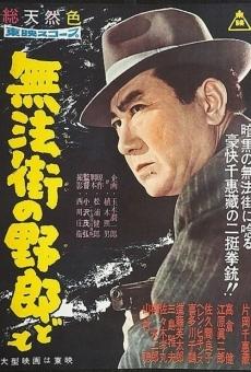 Ver película Men in a Rough Town