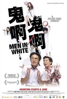 Película: Men in White
