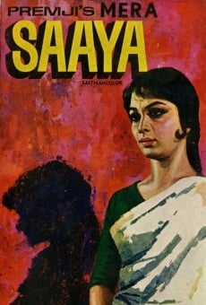 Mera Saaya