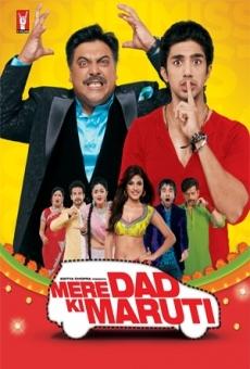 Mere Dad Ki Maruti on-line gratuito