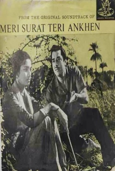Meri Surat Teri Ankhen en ligne gratuit