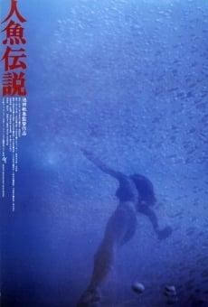 Ver película Mermaid Legend