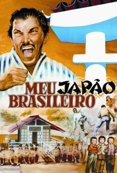 Meu Japão Brasileiro en ligne gratuit