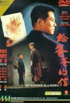 Ver película Mi padre es un héroe