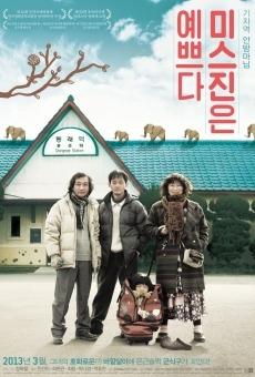 Ver película Hermosa señorita Jin