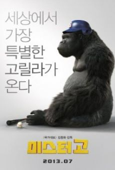 Mi-seu-teo Go on-line gratuito