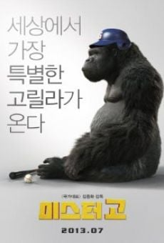 Mi-seu-teo Go online free