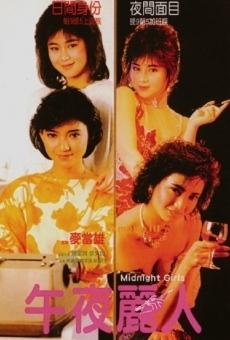 Ver película Midnight Girls
