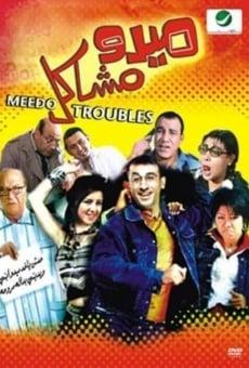 Ver película Mido Mashakel
