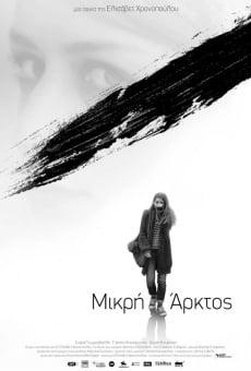 Mikri Arktos en ligne gratuit