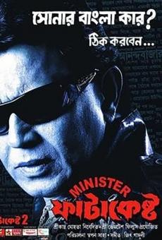 Ver película Minister Fatakesto