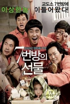 Miracle in Cell No.7 online free