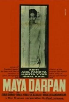 Maya Darpan online