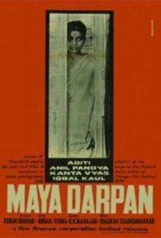 Maya Darpan on-line gratuito