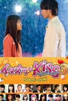 Ver película Mischievous Kiss The Movie: Propose