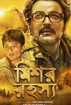 Ver película Mishawr Rawhoshyo