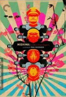 Mishima: A Life in Four Chapters on-line gratuito