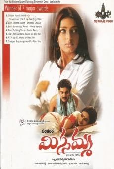 Ver película Missamma