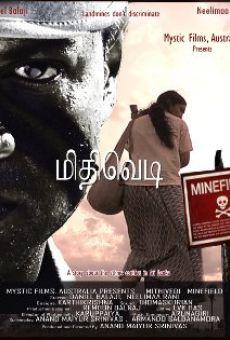 Ver película Mithivedi