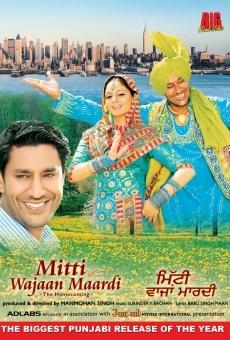 Mitti Wajaan Maardi en ligne gratuit