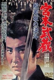 Miyamoto Musashi: Hannyazaka no ketto on-line gratuito