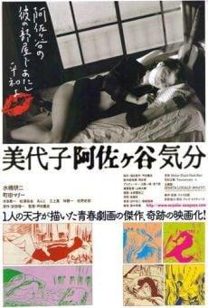 Película: Miyoko Asagaya kibun