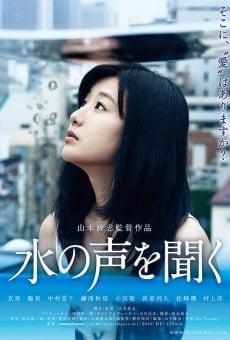 Ver película Mizu no koe wo kiku