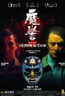 Película: Mo jing
