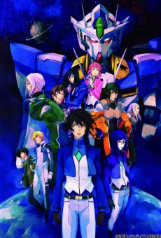 Gekijoban Kido Senshi Gundam Double O -A wakening of the Trailblazer online