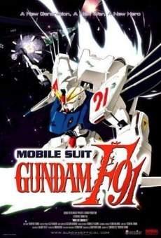 Ver película Mobile Suit Gundam F-91