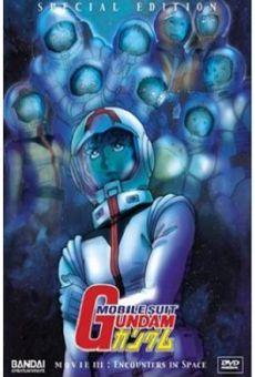 Kido senshi Gandamu III: Meguriai sorahen online