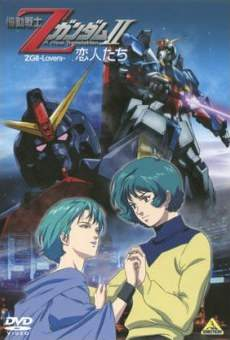Película: Mobile Suit Z Gundam 2: A New Translation - Lovers