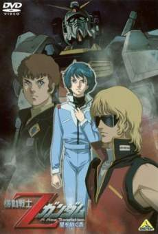 Ver película Mobile Suit Z Gundam: A New Translation - Heirs to the Stars