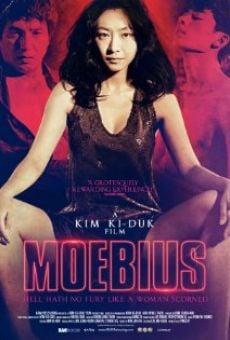 Watch Moebiuseu online stream