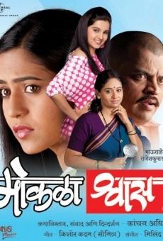 Ver película Mokala Shwas