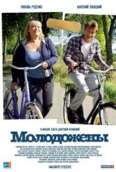 Ver película Molodozhony