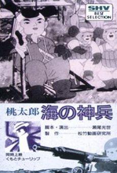 Momotarô: Umi no shinpei online