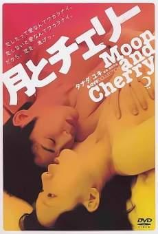 Tsuki to Cherry en ligne gratuit