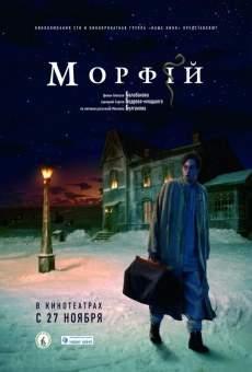 Película: Morfina