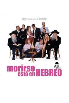 Morirse está en hebreo on-line gratuito